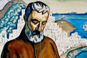 «Ρεμβασμός του Δεκαπενταυγούστου» διήγημα του Αλέξανδρου Παπαδιαμάντη