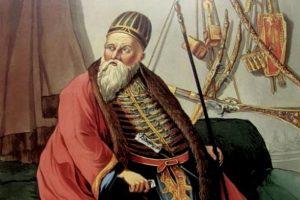 «Ο Αλή πασάς των Ιωαννίνων και οι προσπάθειες του να κυριαρχήσει στην Κοζάνη» της Γιώτας Ιωακειμίδου