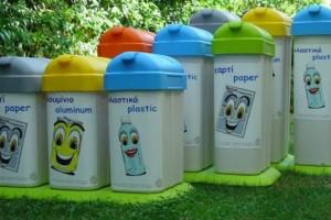 2ο Φεστιβάλ Ανακύκλωσης του Δήμου Θεσσαλονίκης