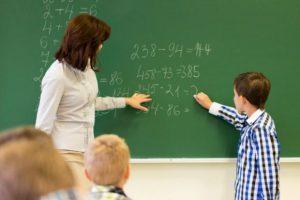 Ανακοινώθηκαν οι συμπληρωματικές αποσπάσεις, τροποποιήσεις αποσπάσεων Εκπαιδευτικών ΠΕ από ΠΥΣΠΕ σε ΠΥΣΠΕ