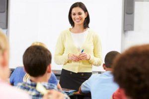Επαγγελματικές Προοπτικές: Παιδαγωγικό Δημοτικής Εκπαίδευσης & Παιδαγωγικό Νηπιαγωγών - Προσχολικής Εκπαίδευσης