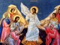 Η Ανάσταση του Χριστού μέσα από τις ευαγγελικές αφηγήσεις