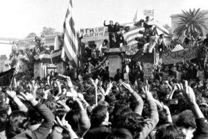 Η αντίσταση κατά της χούντας