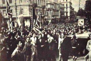 Η φωτογραφία της ημέρας: Η απελευθέρωση της Αθήνας, 12 Οκτωβρίου 1944