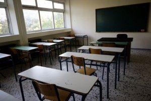 Δείτε τις δομές εκπαίδευσης που βρίσκονται σε αναστολή λειτουργίας λόγω κορονοϊού