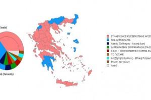 Αποτελέσματα εκλογών 2015: Επικράτεια 99,94%