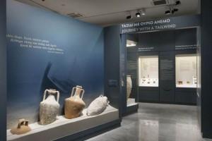 Το Αρχαιολογικό Μουσείο Κυθήρων ανοίγει τις πόρτες του στο κοινό