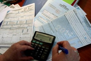 Παρατείνεται  η προθεσμία υποβολής των φορολογικών δηλώσεων φυσικών και νομικών προσώπων