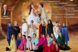 """Το """"Αστέρι της Ερήμου - Ναλιμάρ"""" με Ελεύθερη Είσοδο στο θέατρο Pierce του Αμερικάνικου Κολλεγίου Ελλάδος"""