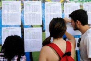 Πανελλαδικές 2019 - Υποψήφιοι με σοβαρές παθήσεις: Τα αποτελέσματα εισαγωγής και η διαδικασία εγγραφών στην Τριτοβάθμια Εκπαίδευση