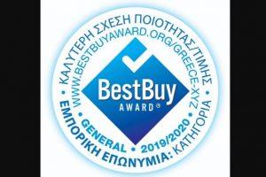 Σε Σκλαβενίτη, Υφαντή, Jacobs, Lidl τα πρώτα «Best Buy Award» στην Ελλάδα
