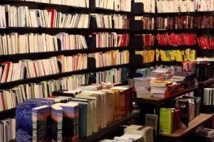 Ανακοινώθηκαν οι αποσπάσεις εκπαιδευτικών στην Εθνική Βιβλιοθήκη και στις Δημόσιες Βιβλιοθήκες για το 2020-2021