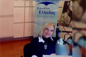 Διάλεξη της δημοσιογράφου Βίκυς Τσιανίκα, στο πλαίσιο έκθεσης «ευ- | Η Τέχνη συναντά την Ελληνική γλώσσα