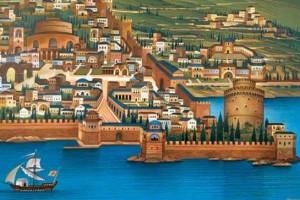 «Ιστορία της αλώσεως της Θεσσαλονίκης υπό των Νορμανδών», Εὐσταθίου τοῦ Θεσσαλονίκης, e-book
