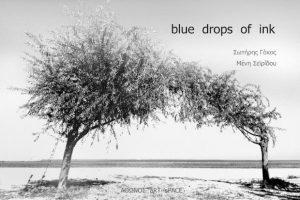 Έκθεση Φωτογραφίας & Παρουσίαση του Λευκώματος «Blue Drops of Ink» στη Ζώγια