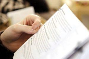Νεοελληνική Γλώσσα & Λογοτεχνία: «Δυο ζωές, F. Pessoa» - Ανάλυση ερμηνευτικού σχολίου