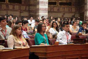 Ολοκληρώνεται σήμερα η 21η Σύνοδος της «Βουλής των Εφήβων