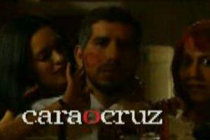 Το «Cara o Cruz» του Camilo Luzuriaga του Ισημερινού στη Δροσιά