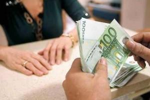 «Mεσαία τάξη και οικονομική ύφεση» του Γρηγόρη Σκάθαρου