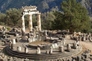 Ανακοινώθηκε η νέα σύνθεση του Κεντρικού Αρχαιολογικού Συμβουλίου