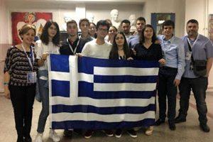 Σημαντική διάκριση για Έλληνες μαθητές σε Διεθνές Επιστημονικό Συνέδριο