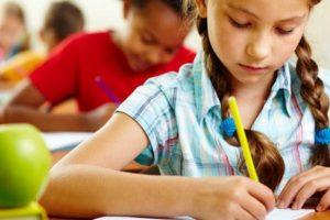 """ΙΕΠ: Πρόσκληση για συμμετοχή σχολείων ΠΕ και ΔΕ στο έργο """"Inclusive Schools for Roma"""""""