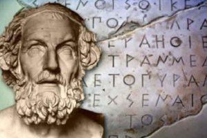 Πανελλήνια Ένωση Φιλολόγων: Όχι στην υποβάθμιση των κλασικών γραμμάτων