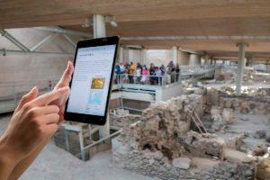 Ηλεκτρονικό εισιτήριο σε επιλεγμένους αρχαιολογικούς χώρους και μουσεία
