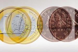 «Η Ελλάδα στην κόψη της δραχμής» του Γρηγόρη Σκάθαρου