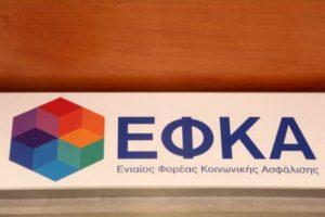 ΕΦΚΑ - Η Εγκύκλιος για τη χορήγηση προσωρινής σύνταξης