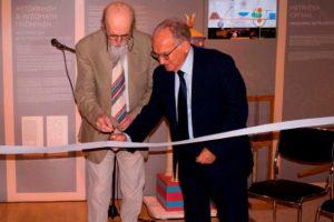 Άνοιξε επίσημα τις πύλες του το Μουσείο Αρχαίας Ελληνικής Τεχνολογίας Κώστα Κοτσανά