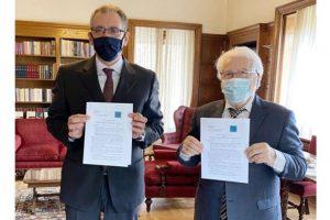Σύμφωνο Συνεργασίας μεταξύ ΕΙΠ και Culture Polis