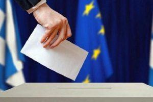 Όλα όσα πρέπει να γνωρίζετε για τις εκλογές της 26ηςΜαΐου