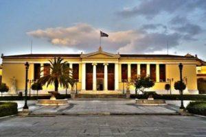 Συμφωνία 138 εκατ. ευρώ από την Ευρωπαϊκή Τράπεζα Επενδύσεων για ελληνικά Πανεπιστήμια