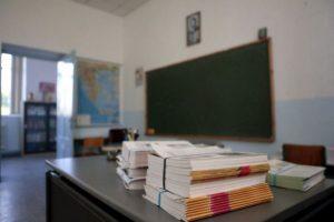 Από 13 Ιουλίου η διανομή διδακτικών βιβλίων Γενικού Λυκείου και Επαγγελματικού Λυκείου