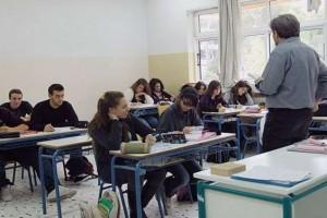 Ωρολόγιο πρόγραμμα μαθημάτων ημερησίου γυμνασίου (2016-2017) - Το ΦΕΚ