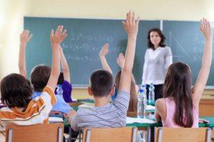 Προσλήψεις 55 αναπληρωτών εκπαιδευτικών ΕΑΕ Πρωτοβάθμιας στα ΚΕΔΔΥ
