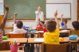 Χορήγηση ειδικής άδειας στους μόνιμους εκπαιδευτικούς Π.Ε & Δ.Ε., γονείς τέκνων με Δ.Α.Δ