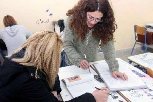 Ανακοίνωση Πινάκων αποκλειομένων και κατάταξης για απόσπαση στα Ευρωπαϊκά Σχολεία