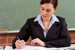 Μέχρι σήμερα οι δηλώσεις για την κάλυψη λειτουργικών κενών σε σχολεία Α/θμιας και Β/θμιας