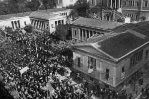 Το Πόρισμα του ανακριτή Δ. Τσεβά για τα γεγονότα κατά την εξέγερση του Πολυτεχνείου (e-book)
