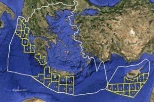 Ημερίδα της Ο.Λ.Τ.Ε.Ε. με θέμα «Η Ελληνική ΑΟΖ και οι επαγγελματικές προοπτικές» | Τετάρτη 18/10/2017 στη Ράλλειο Σχολή