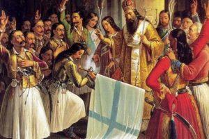 Κατεβάστε ελεύθερα τέσσερα ψηφιακά βιβλία για την Επανάσταση του 1821
