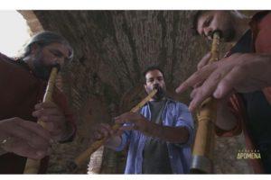 Εκπομπή «Ελλήνων Δρώμενα - Ήχος πνευστός», Τρίτη 12 Ιανουαρίου στην ΕΡΤ3