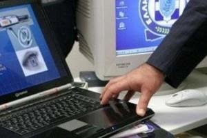 Ενημέρωση της ΔΗΕ για την εμφάνιση νέου κακόβουλου λογισμικού (CTB - Locker)
