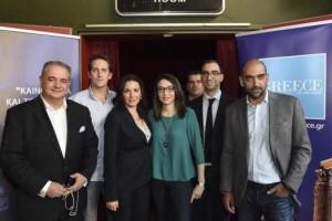 Πολιτικές για τη στήριξη καινοτόμων επιχειρήσεων στον τουρισμό