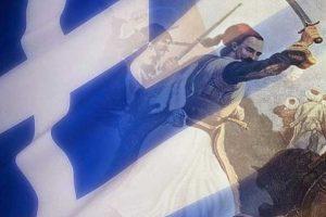 «21 πρόσωπα μιλούν για το 1821» - Μία Συμπαραγωγή ΕΡΤ και Ελληνικού Ιδρύματος Πολιτισμού