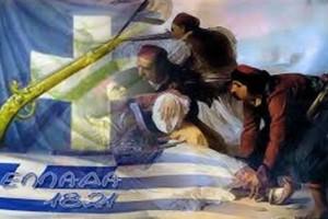 «Η επανάσταση του 1821 μέσα από την ποίηση» της Αντιγόνης Καρύτσα