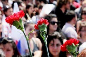 ΟΛΜΕ: Κάλεσμα συμμετοχής στην απεργιακή συγκέντρωση για την Εργατική Πρωτομαγιά
