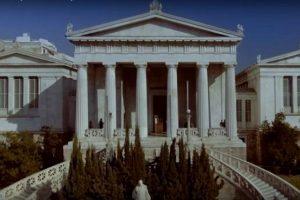 Νέα εποχή για την Εθνική Βιβλιοθήκη - Παραδίδεται στο Δημόσιο «το νέο σπίτι» της ΕΒΕ